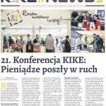 KIKE#NEWS 2017/3